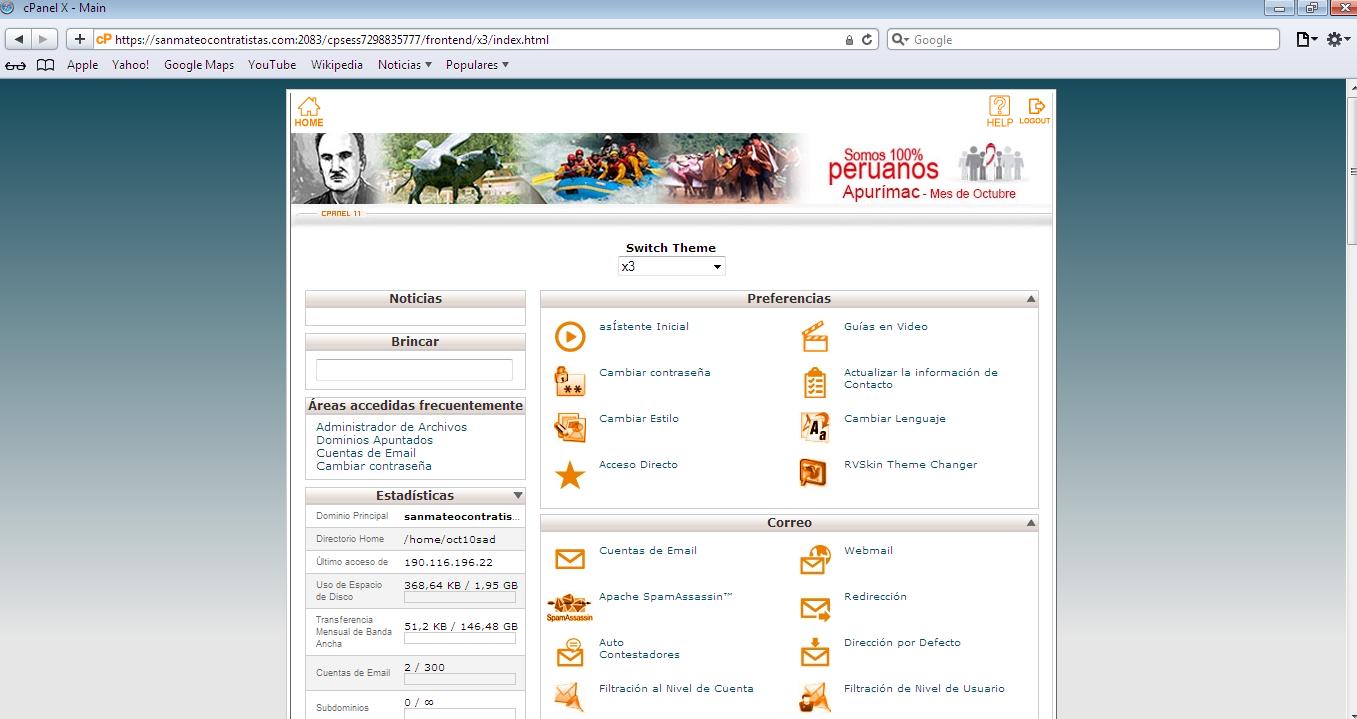 Acceso a cpanel en navegador Safari4